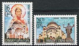 Joegoslavie, michel 3200/01, xx