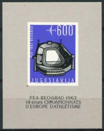 Joegoslavie, michel blok 9, xx