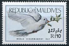 Maldives, michel 1163, xx