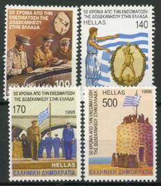Griekenland, michel 1968/71, xx