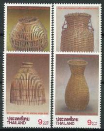Thailand, michel 1655/58, xx