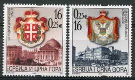Joegoslavie, michel 3140/41, xx
