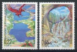 Bulgarije, michel 4512/13, xx