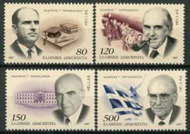 Griekenland, michel 1933/36, xx