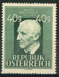 Oostenrijk, michel 941, xx