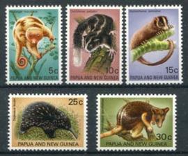 Papua N.Guinea, michel 197/01, xx