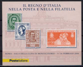 Italie, michel mh 3090, o