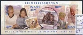 IJsland, michel blok 17, o