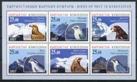 Kyrgystan, michel blok 51, xx