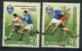 Joegoslavie, michel 2977/78, xx