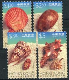 Hong Kong, michel 830/33, xx