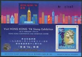 Hong Kong, michel blok 26, xx