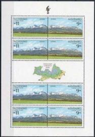 Slowakije, michel kb 337/38, xx