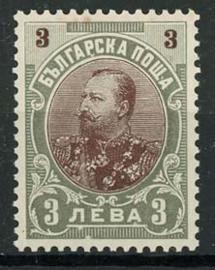 Bulgarije, michel 61 , xx