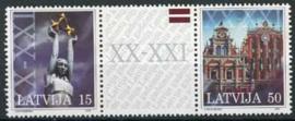 Letland, michel 529/30, xx