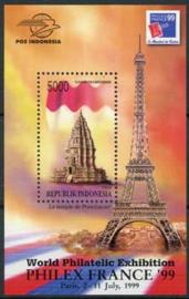Indonesie, zbl. blok 168, xx