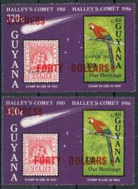 Guyana, michel blok 51/52, xx