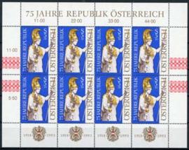 Oostenrijk, michel kb 2113, xx