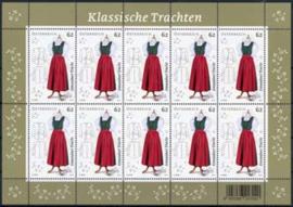 Oostenrijk, michel kb 3088, xx
