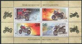 Bulgarije, michel blok 422, xx