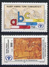 Turks Cyprus, michel 296/97, xx