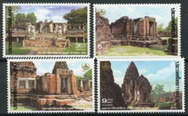 Thailand, michel 1633/36, xx
