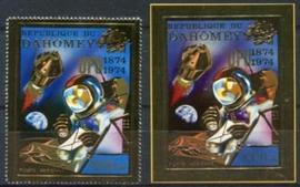 Dahomey, michel 598 A/B , xx