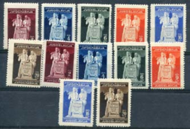 Joegoslavie, michel 486/91 I/II , xx