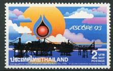 Thailand, michel 1578, xx