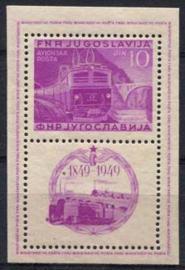 Joegoslavie, michel blok 4 A, xx