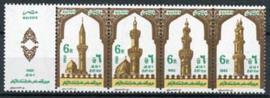 Egypte, michel 1410/13, xx