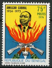 Senegal, michel 542, xx