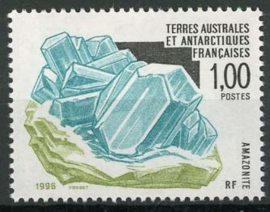 Antarctica Fr., michel 341, xx