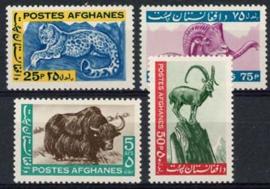 Afghanistan, michel 915/18, xx
