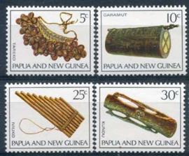 Papua N.Guinea, michel 167/70, xx