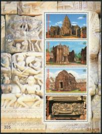 Thailand, michel blok 108, xx