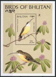 Bhutan, michel blok 215, xx