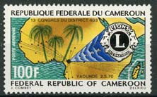 Cameroun, michel 610, xx
