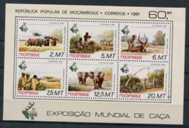 Mozambique, michel blok 11, xx