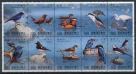 Taiwan, michel 1990/99, xx