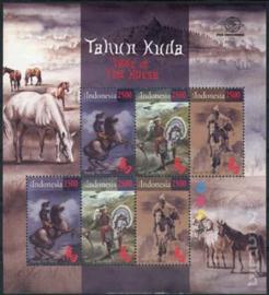 Indonesie, zbl. ms v 3183/85, xx