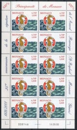 Monaco, michel kb 2534, xx