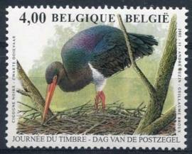 Belgie, obp 3388 , xx