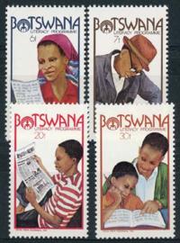 Botswana, michel 273/76, xx