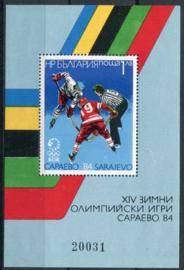 Bulgarije, michel blok 140, xx
