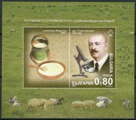 Bulgarije, michel blok 278, xx