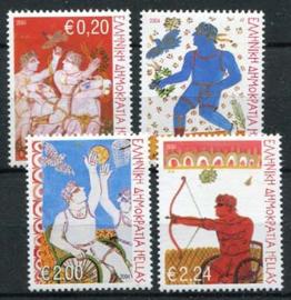 Griekenland, michel 2259/62, xx