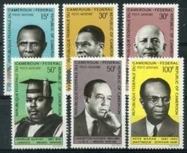 Cameroun, michel 585/90, xx