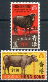 Hong Kong, michel 266/67, xx