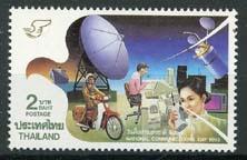 Thailand, michel 1509, xx